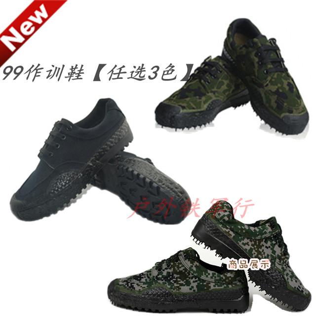 新款07/99作训鞋户外运动鞋登山帆布鞋3520迷彩鞋解放鞋三色款