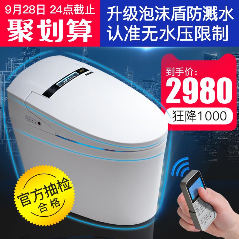 德希顿即热家用坐便器遥控全自动翻盖冲水座便电动一体式智能马桶