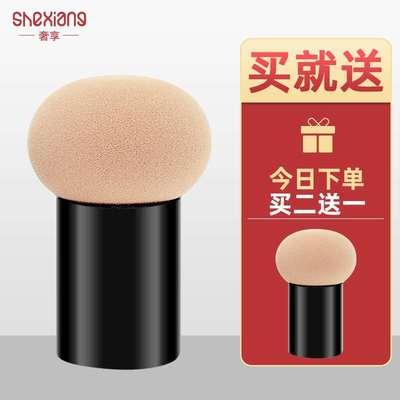 奢享彩妆化妆球海绵林允美妆蛋不吃粉初学者干湿两用葫芦蛋蛋粉扑