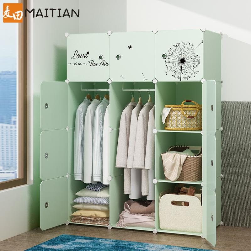 简易衣柜现代简约布塑料收纳实木挂