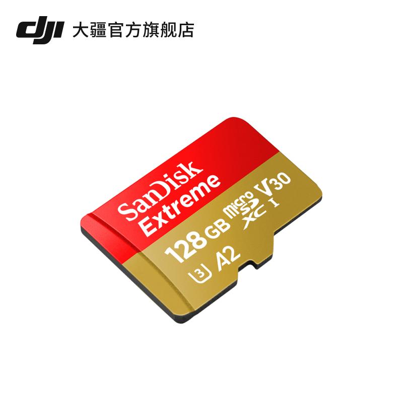 SanDisk闪迪 128GB大容量高速microSD卡 大疆配件