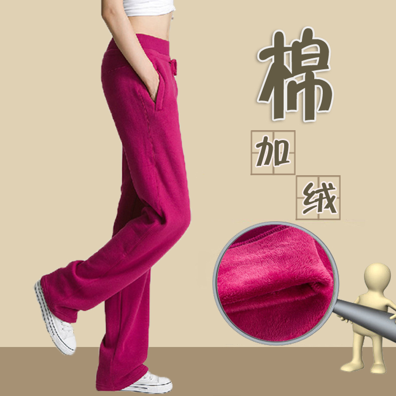 Autumn and winter plush and thickened straight sports pants womens high waist slim casual pants pure cotton guard Pants Large loose pants