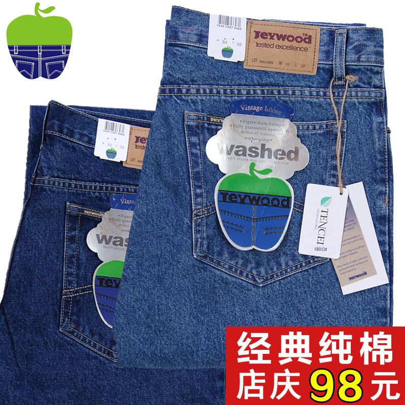 苹果牛仔裤男士正品秋款薄款经典纯棉中年高腰直筒宽松中老年爸爸