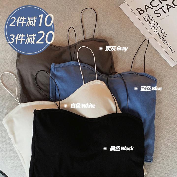 范智乔 吊带背心女夏2020新款女内搭带胸垫打底可外穿无袖上衣 潮