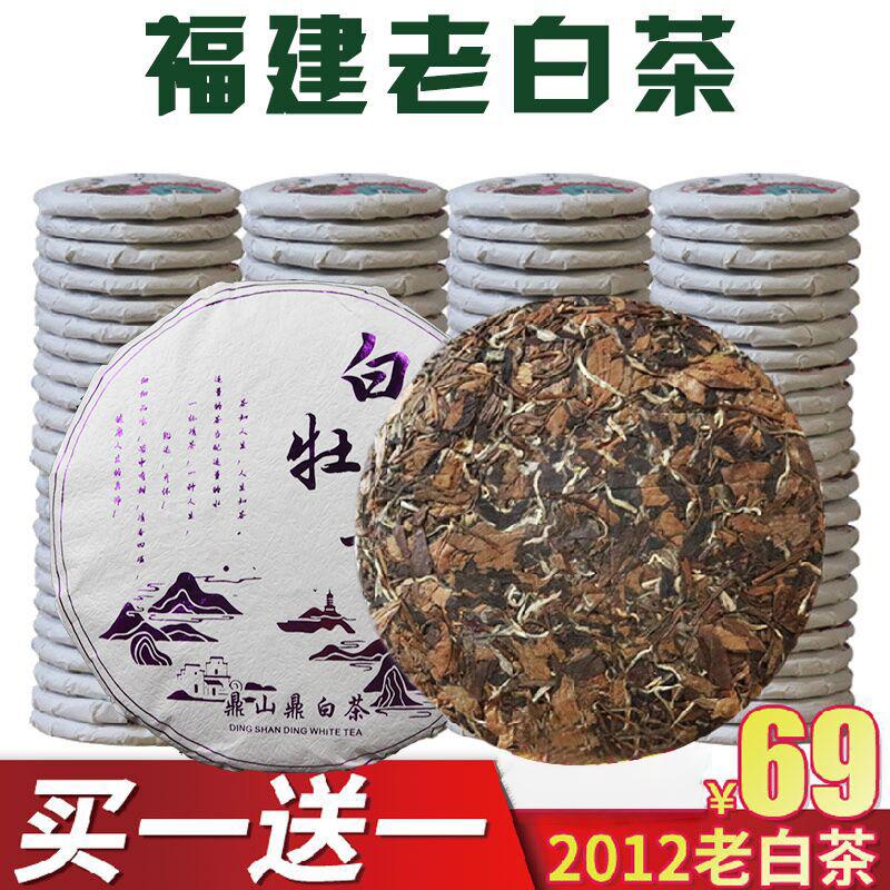Чай Пай Му Тан Артикул 576471933626