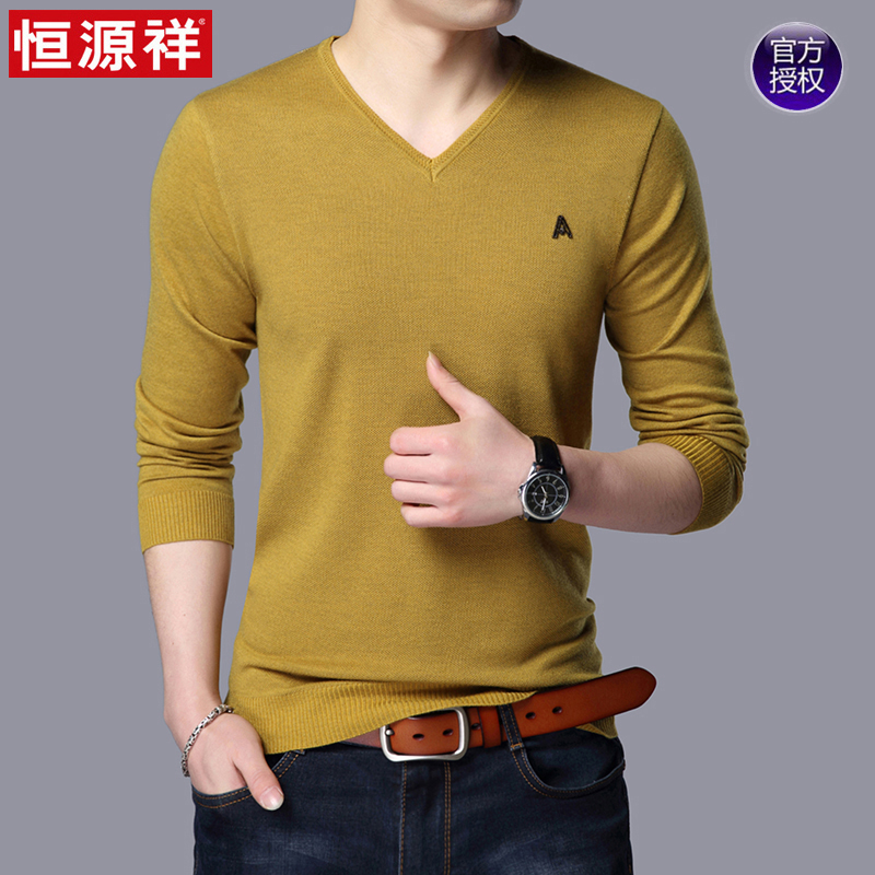 Hengyuanxiang spring and autumn young mens V-neck Korean Trend sweater slim long sleeve thin knitted bottomed sweater