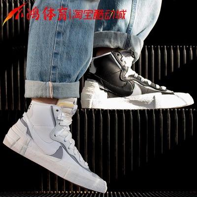 小鸿体育 Nike Blazer Mid x Sacai联名 解构黑白板鞋 BV0072-100