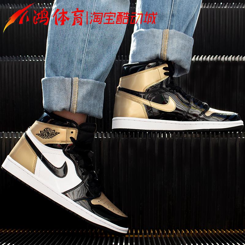 小鸿体育 Air Jordan 1 Gold Toe AJ1 黑金白黑脚趾 861428-007