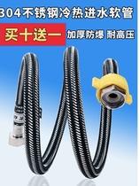 分双铜头冷热水不锈钢丝编织软管马桶热水器龙头连接软管进水管4