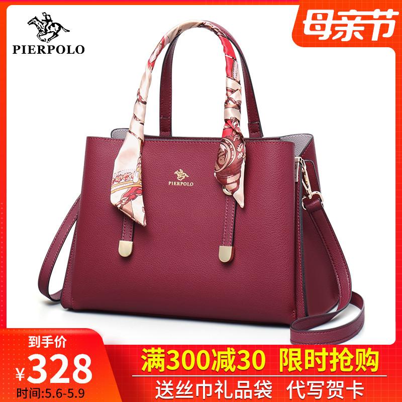 Кожаные сумки Артикул 604249085086