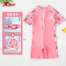 特步儿童泳衣女小中大童女孩连体游泳衣裤婴幼儿宝宝2021新款泳装
