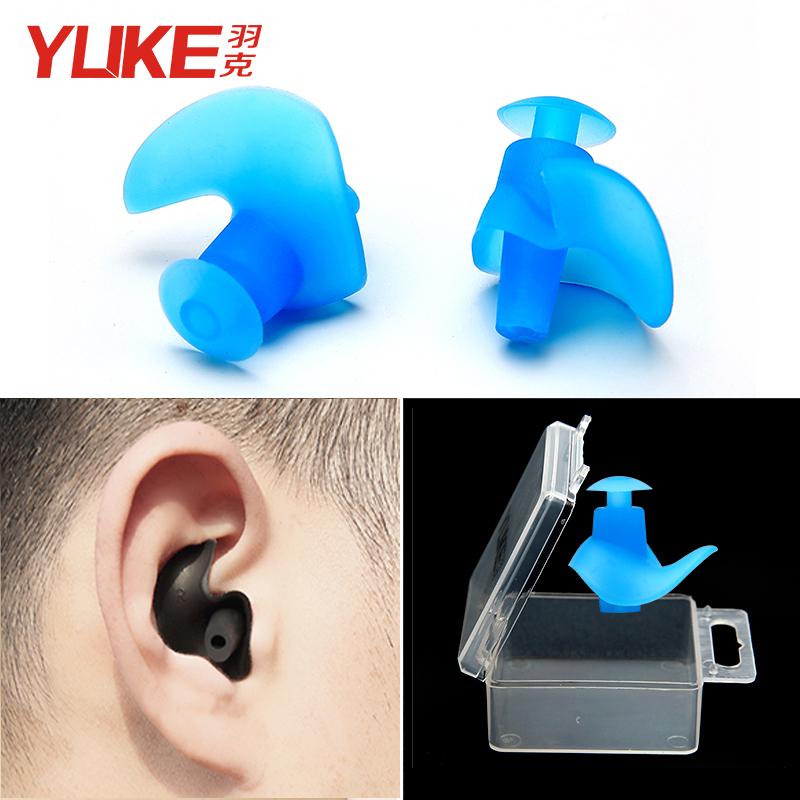 成人游泳耳塞防水 专业潜水硅胶耳塞洗澡防中耳炎 儿童防噪隔音塞