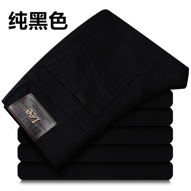 Muzhilee pure black jeans mens autumn medium waist straight tube slim fit elastic business leisure brand long pants