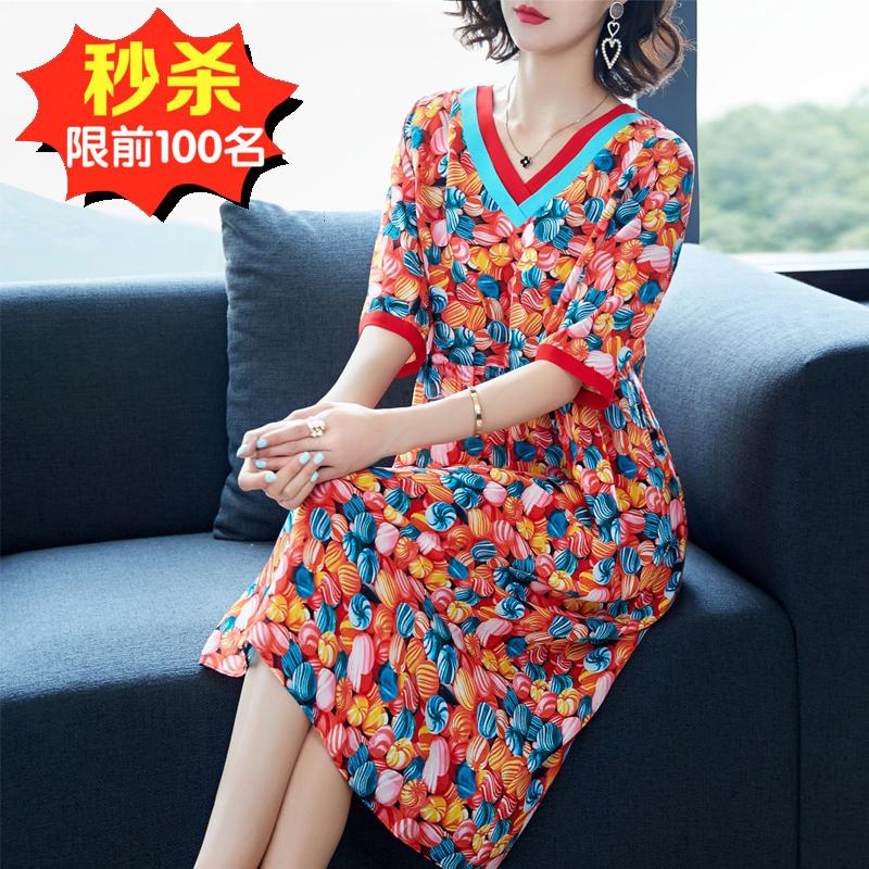 高档丝绸宽松桑蚕丝裙子2018新款大牌气质欧美女装重磅真丝连衣裙
