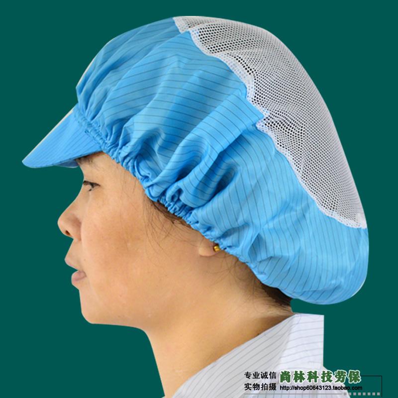 Anti static hat mens blue full elastic round enlarged skylight working Hat Womens red big work NET hat