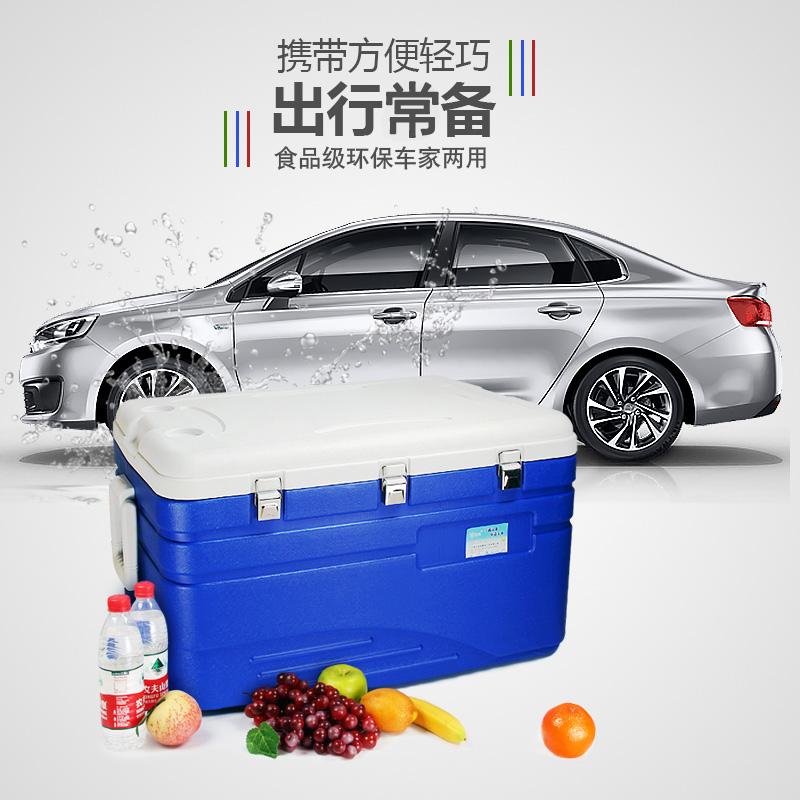 Негабаритный 130L/pu сохранение тепла коробка / выход / иностранных продавать / транспортировать / холодный тибет / автомобиль автомобиль холодильник / горячая и холодная двойной