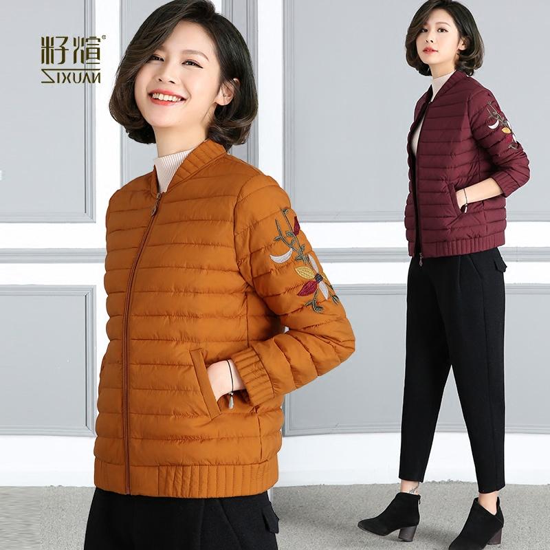籽煊中老年女装加肥加大冬季短款厚外套妈妈装2018新款中年棉服女