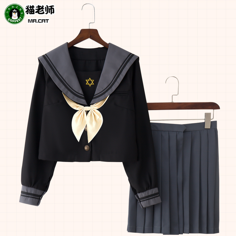 猫老师美少女JK制服日常套装魔卡少女樱女装动漫cosplay日式校服