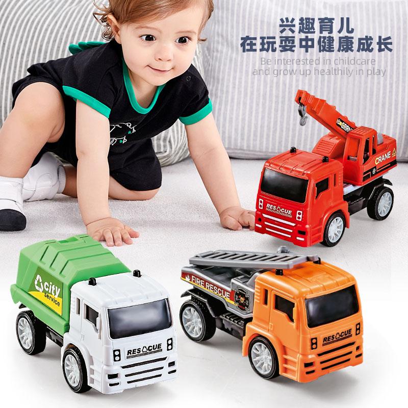 儿童滑行车回力消防工程车套装玩具男孩宝宝各类小汽车搅拌车模型