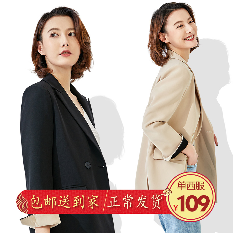 South Korean women's suit coat femininity new online red small suit women's top ins British casual