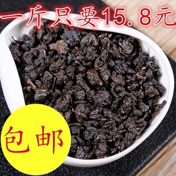 木炭技法油切黑乌龙茶黑乌龙乌龙茶茶叶一斤装500g