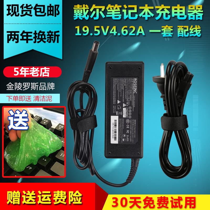 Dell зарядное устройство N4010 N5010 1420 19.5V4.62 ноутбук адаптер питания компьютер линия