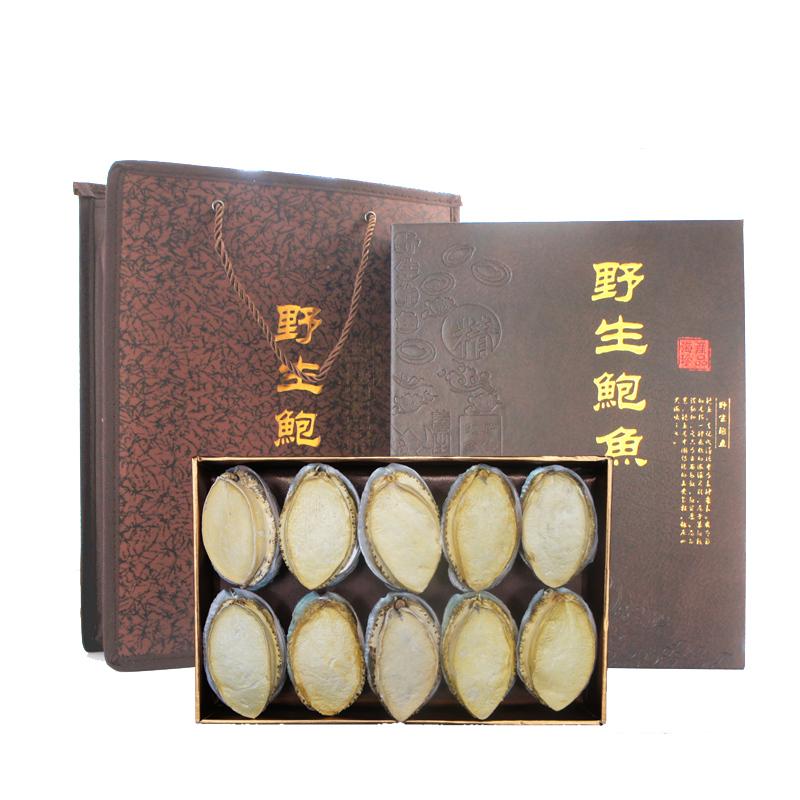 特产高档过年货节中秋礼品盒大鲍鱼干野生海鲜礼物10只装145g包邮