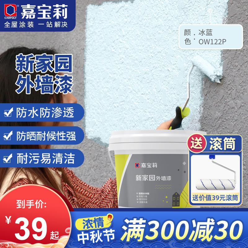 Водоэмульсионная краска для стен Артикул 562716465220