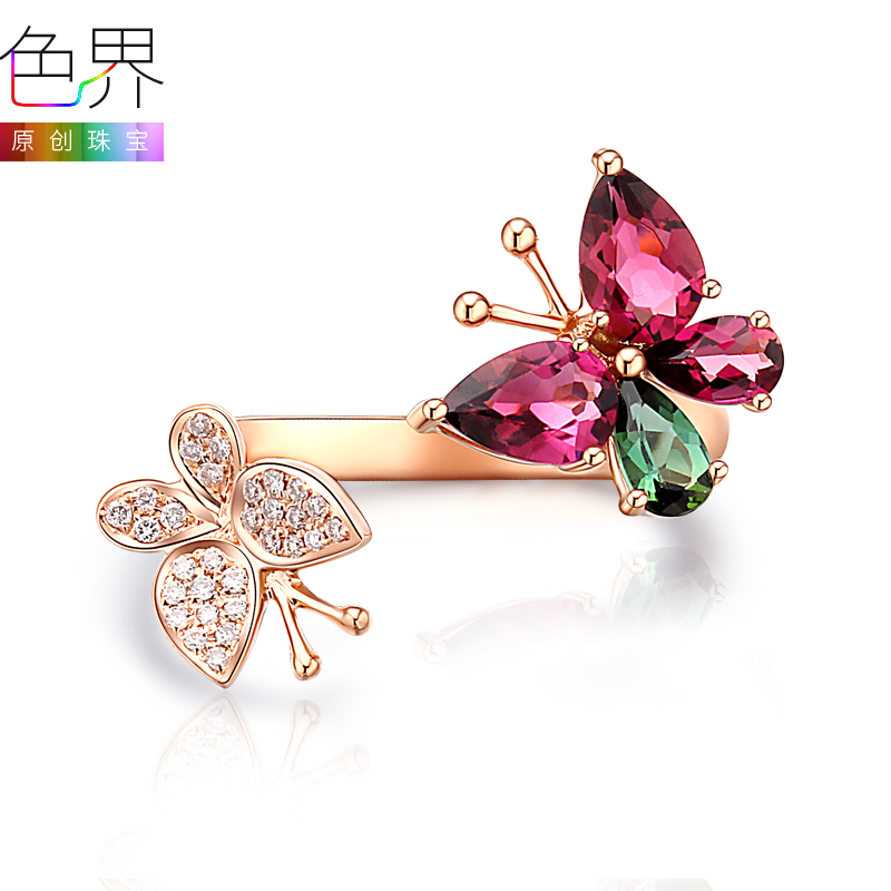 Sejie Caibao 18K Rose Gold Diamond Red Tourmaline Ring natural color gem red gem female ring