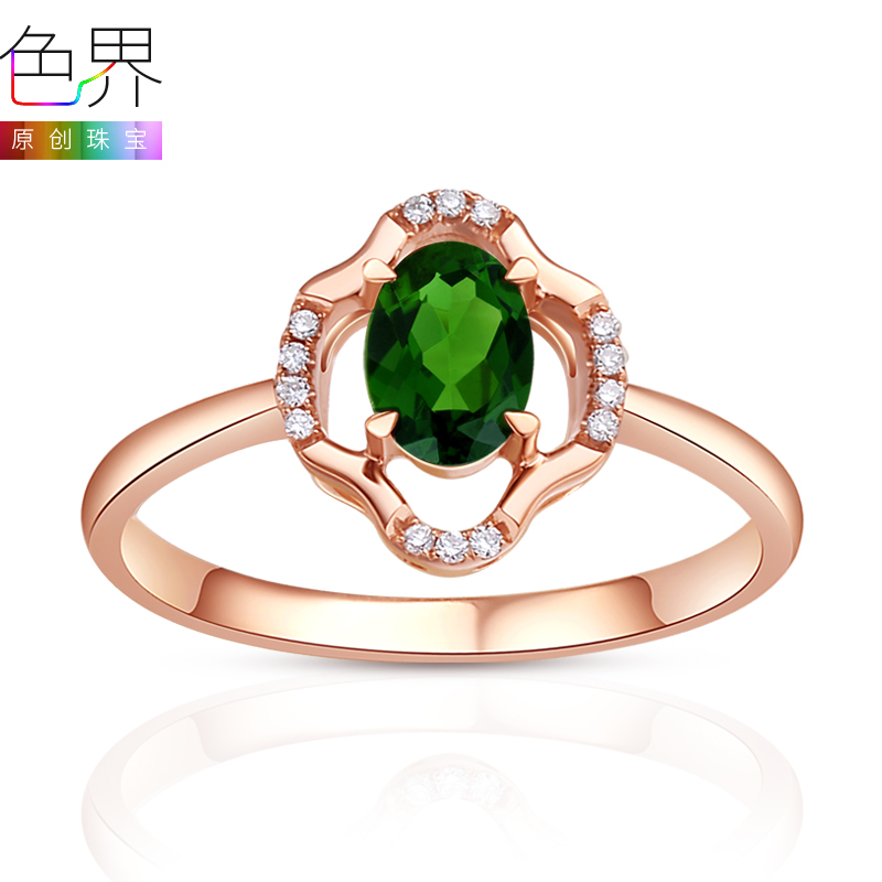 Color world color treasure 18k rose gold with diamond red tourmaline ring natural color ruby red gem girl