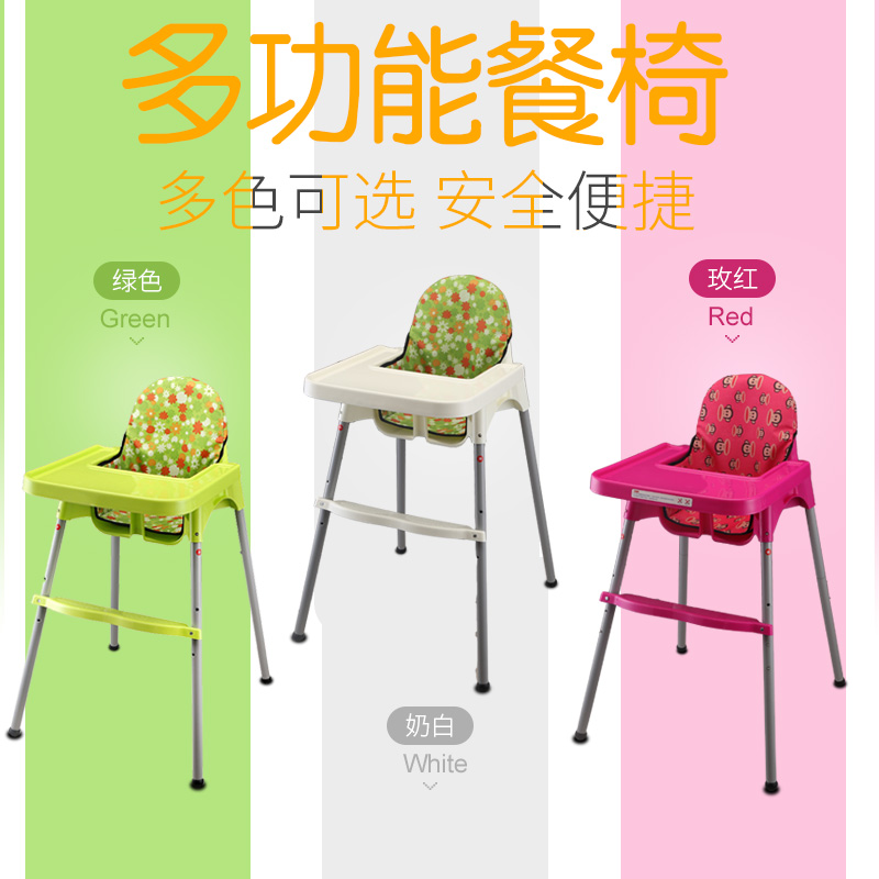 木客鸟 儿童餐椅质量怎么样,评价如何