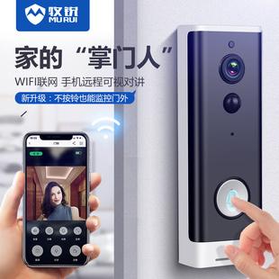 手机远程视频通话对讲免打孔高清监控器wifi牧锐可视门铃家用无线