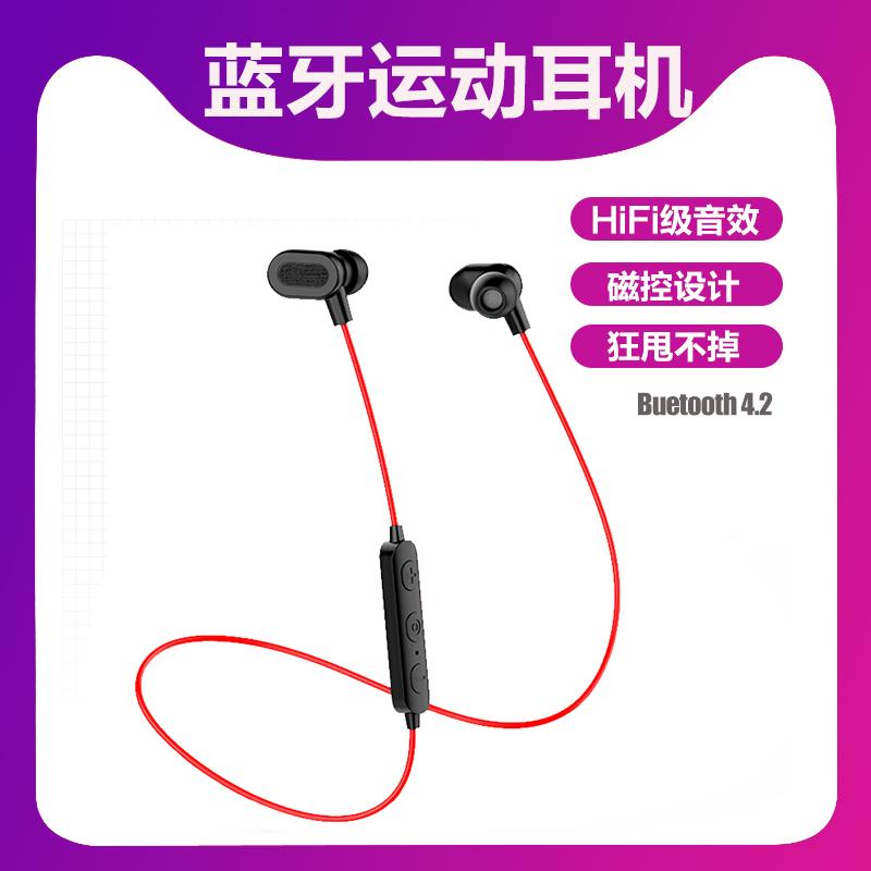 品诺无线蓝牙耳机运动跑步双耳入耳苹果小米华为手机降噪超长待机