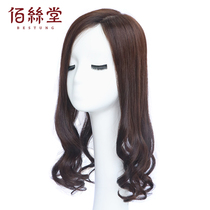 Wig Girl curly hair big wave fluffy natural head hair block hairstyle design female collarbone curly hair tablet