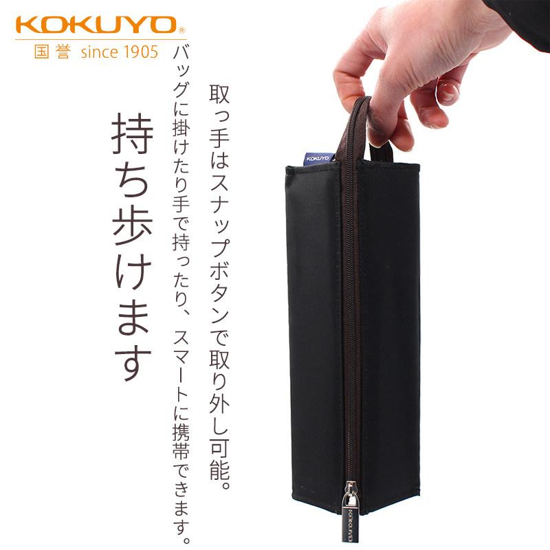 日本kokuyo国誉笔袋日系大容量网红对开式笔袋女简约文具袋男帆布方形小学生可爱儿童铅笔袋中学生初中生笔盒