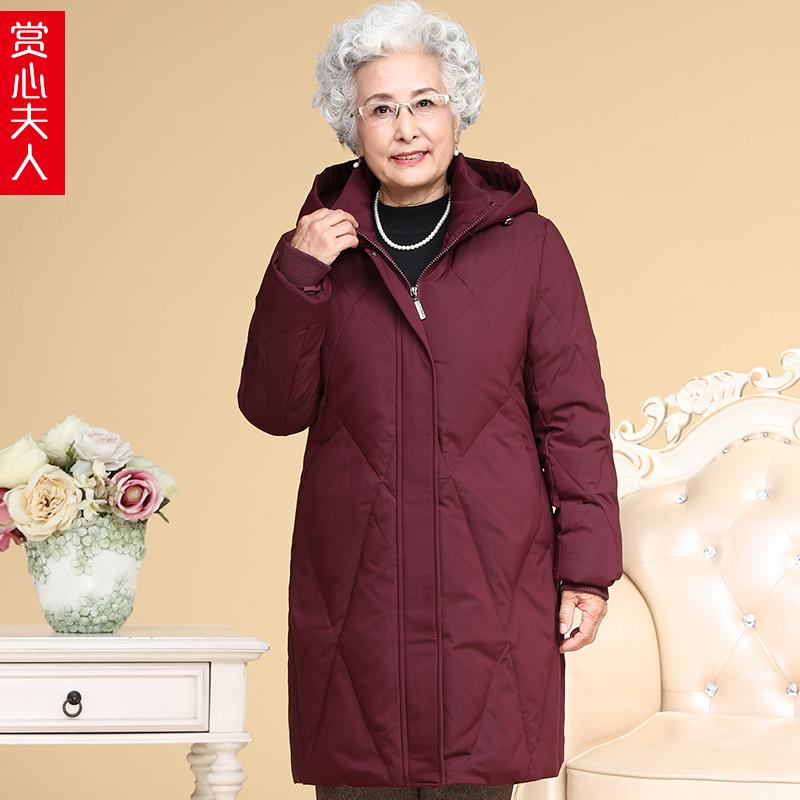 老年人冬装加厚羽绒服60岁70奶奶装加肥加大码中老年女装妈妈外套