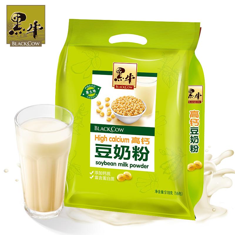 黑牛早餐豆奶粉518g 高鈣健康營養即食衝飲大豆食品 家庭速溶代餐