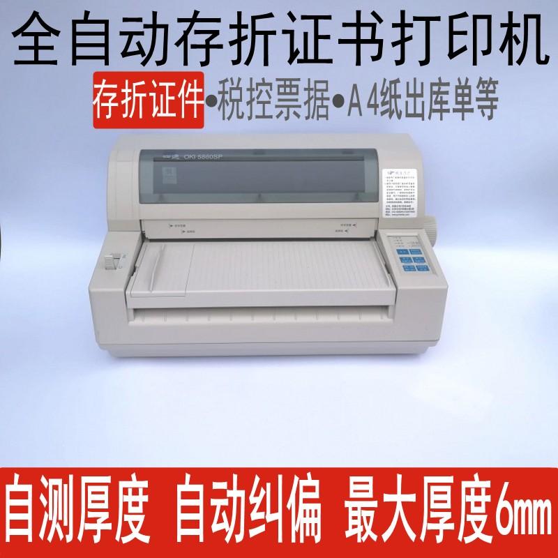 Four way oki5860sp bankbook certificate printer 24 pin flat push ultra thick certificate driving license real estate certificate printing