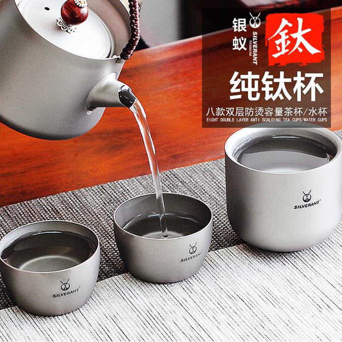 银蚁钛杯双层纯钛水杯便携防烫咖啡杯酒杯茶碗钛合金主人杯100ml