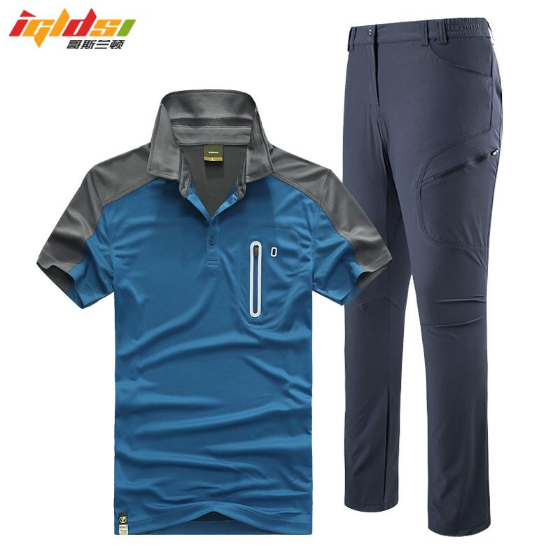 Водоотталкивающая одежда Артикул 549276685172