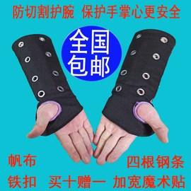 全国包邮防割套袖玻璃厂 机械防切割 夹钢条护腕黑色帆布手掌防割图片