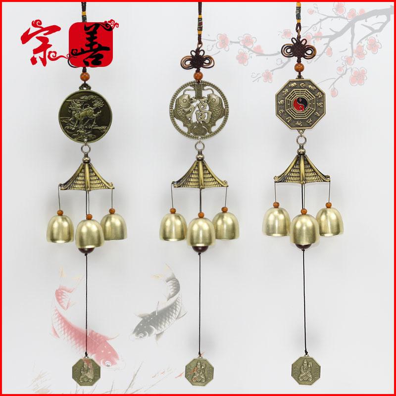包邮金属铜风铃挂饰门饰纯铜铃铛