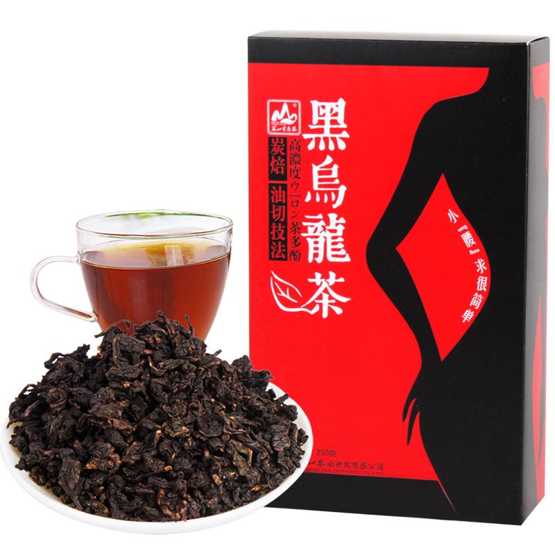 黑乌龙250g茶园直供原叶日式木炭技法油切黑乌龙茶叶茗山生态茶