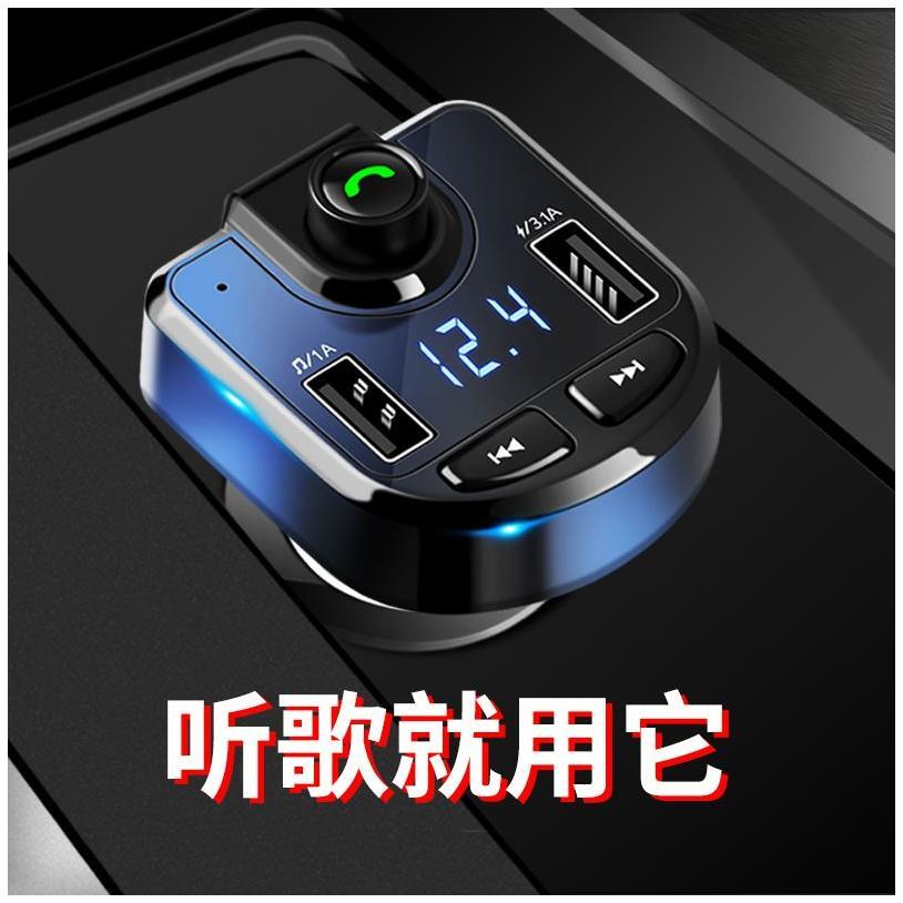奇瑞QQ3/6/eQ东方之子汽车音乐车载MP3播放器蓝牙接收器免提电话