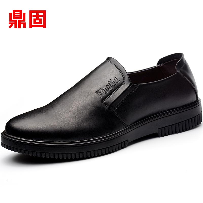 鼎固厨房厨师鞋男防滑防水防油轻便工作鞋酒店耐油耐磨鞋老保鞋