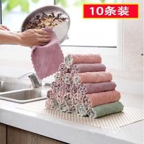 家居日常生活日用品居家百货店厨房抹布神器实用用品小物件洗碗布