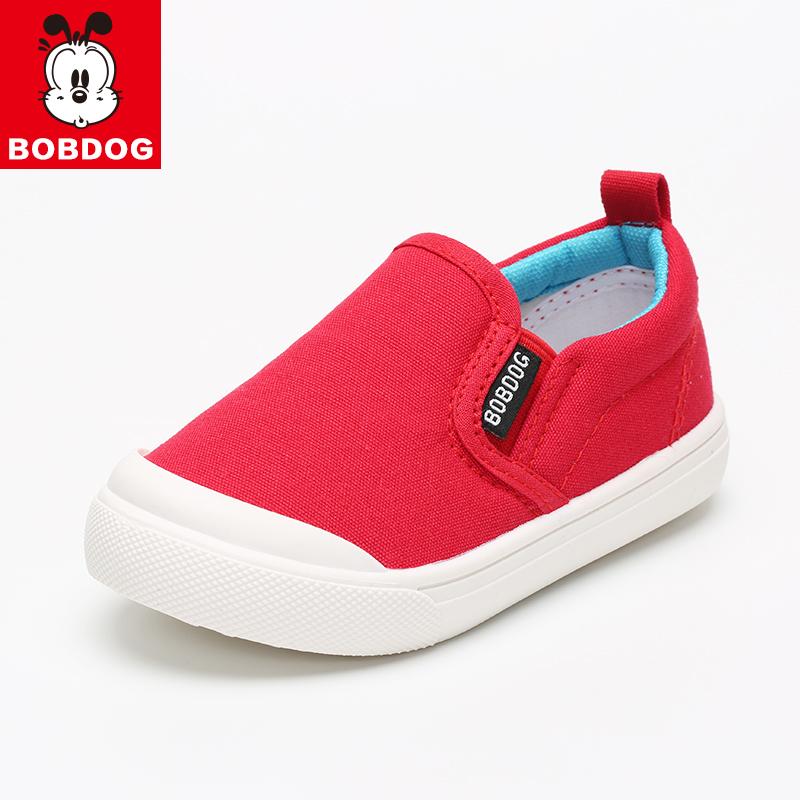 巴布豆童鞋一腳蹬兒童帆布鞋男童球鞋女童布鞋寶寶板鞋兒童鞋鞋子