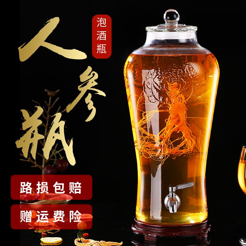 Бутылки Артикул 595388085727