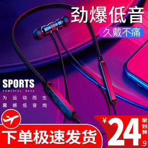 梵蒂尼 无线运动蓝牙耳机5.0双耳跑步挂耳式适用vivo苹果oppo华为手机安卓通用型头戴入耳颈挂脖超长待机听歌