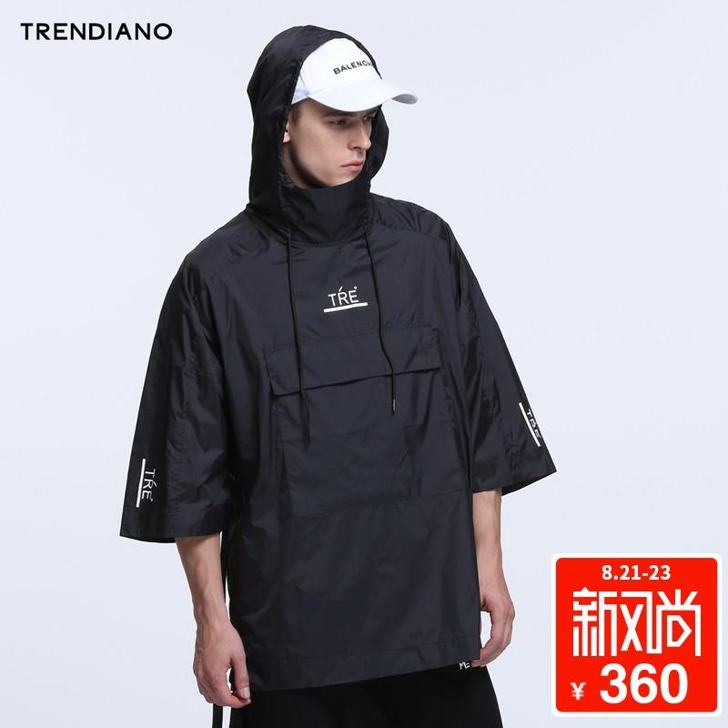 3JI2042470新男装夏装潮流宽松字母不规则长款风衣外套TRENDIANO